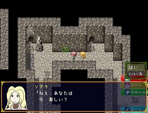 Light&DarkWorld Game Screen Shot1