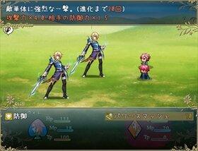 Light&DarkWorld Game Screen Shot2