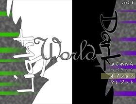 Light&DarkWorld Game Screen Shot5