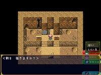 Light&DarkWorldのゲーム画面