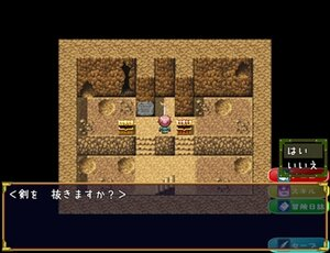 Light&DarkWorld Game Screen Shot