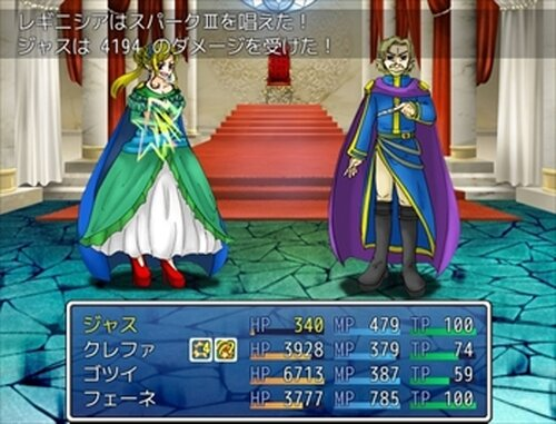 NoseHero(RTP同梱版) Game Screen Shots