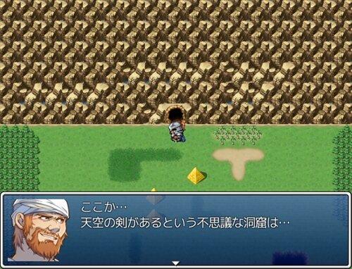 パパスの不思議のダンジョン+ Game Screen Shot