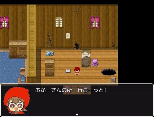 アホずきんちゃんと狼の森 Game Screen Shot1