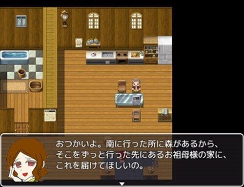 アホずきんちゃんと狼の森 Game Screen Shot2