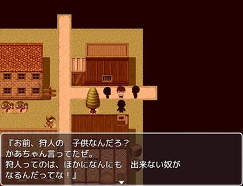 アホずきんちゃんと狼の森 Game Screen Shot4