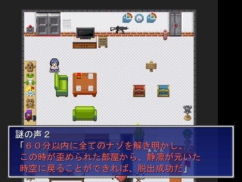 にじさんじと時の部屋からの脱出 Game Screen Shot1