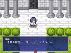 にじさんじと時の部屋からの脱出 Game Screen Shot3