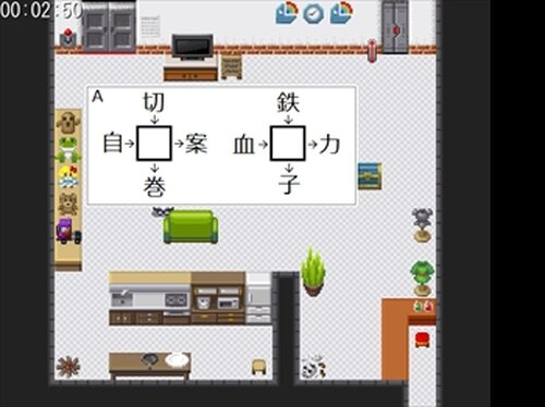 にじさんじと時の部屋からの脱出 Game Screen Shot5