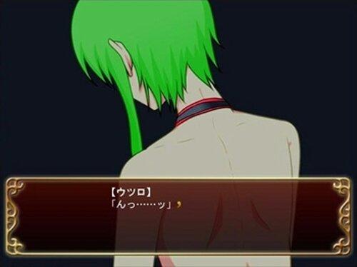 たとえそれが運命であっても Game Screen Shot4