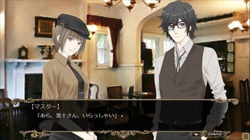 KOKUTOU - 招かれざる常連客 - Game Screen Shot3