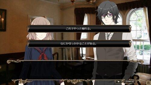 KOKUTOU - 招かれざる常連客 - Game Screen Shot4