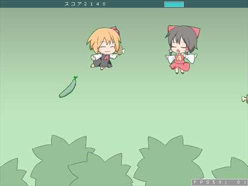 ルーミアとおにく Game Screen Shot