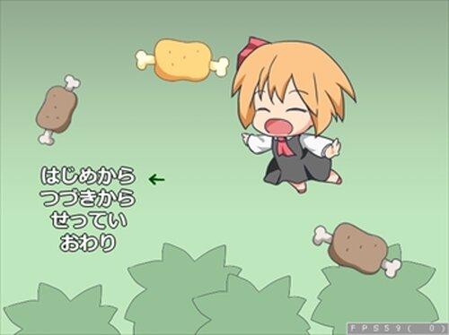ルーミアとおにく Game Screen Shot2