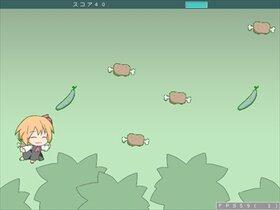 ルーミアとおにく Game Screen Shot3