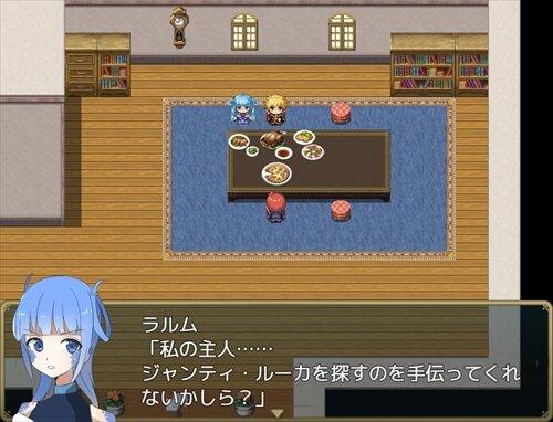 精霊のルロワepisode0再会 Game Screen Shot1