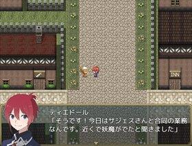 精霊のルロワepisode0再会 Game Screen Shot2