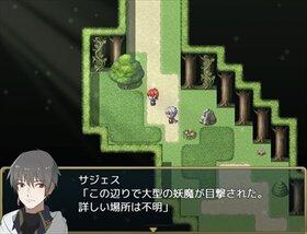 精霊のルロワepisode0再会 Game Screen Shot3