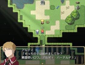 精霊のルロワepisode0再会 Game Screen Shot4