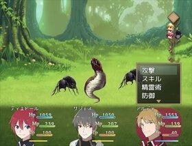 精霊のルロワepisode0再会 Game Screen Shot5