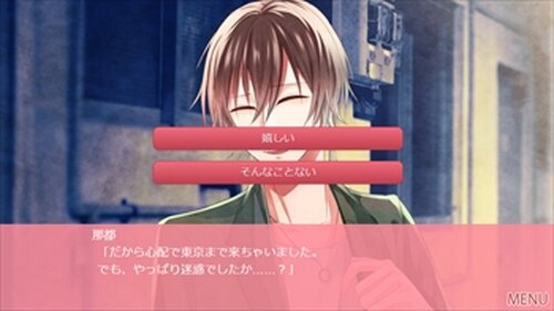 甘やかしてよ彼氏くんっ! Game Screen Shot4