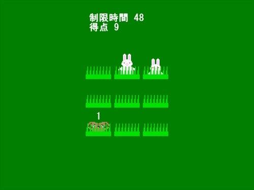 うさたたき Game Screen Shot1