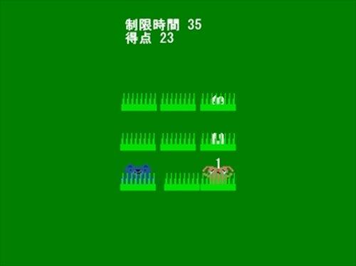 うさたたき Game Screen Shot2