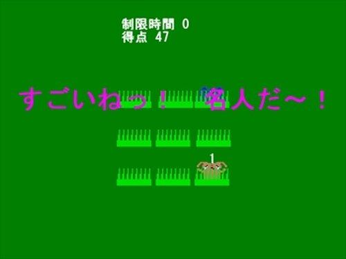 うさたたき Game Screen Shot3
