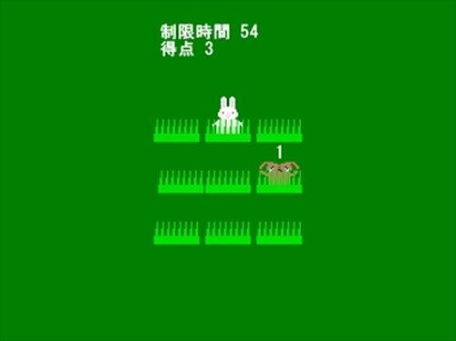 うさたたき Game Screen Shots