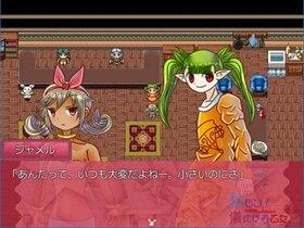 サモン!儀式する乙女。 Game Screen Shot2