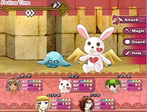 サモン!儀式する乙女。 Game Screen Shot4