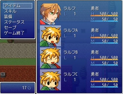 勇者最強説 Game Screen Shot3