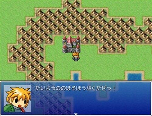 勇者最強説 Game Screen Shot4