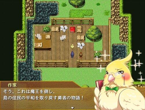 NoTitle Game Screen Shot1