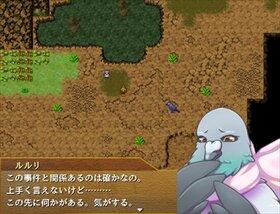 NoTitle Game Screen Shot4