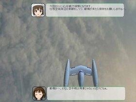 Integrate-unsung episode01- Game Screen Shot2
