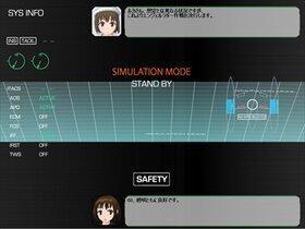 Integrate-unsung episode01- Game Screen Shot5