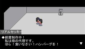 TOGETHER Game Screen Shot3