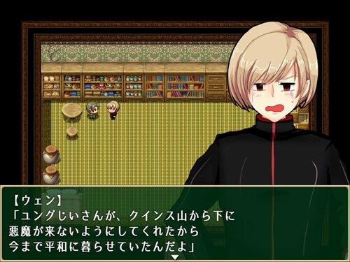 【ブラウザ版】WastedUtopia ~魔法の果実と山の悪魔~ Game Screen Shot1