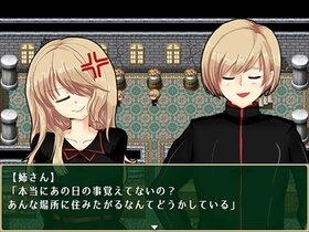 【ブラウザ版】WastedUtopia ~魔法の果実と山の悪魔~ Game Screen Shot3