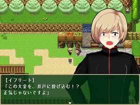 【ブラウザ版】WastedUtopia ~魔法の果実と山の悪魔~ Game Screen Shot4