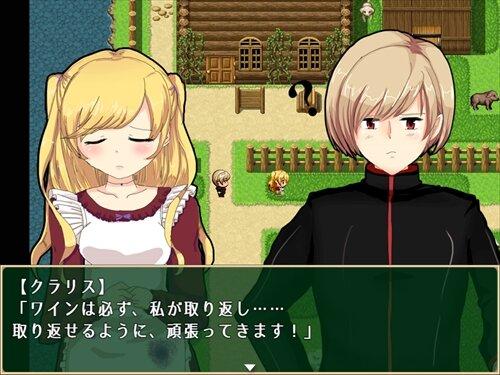 Wasted Utopia ~魔法の果実と山の悪魔~ Game Screen Shot1