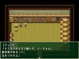 Wasted Utopia ~魔法の果実と山の悪魔~ Game Screen Shot2