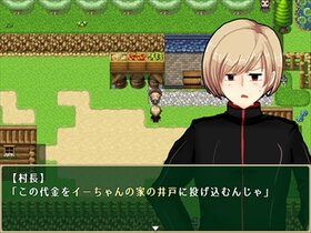 Wasted Utopia ~魔法の果実と山の悪魔~ Game Screen Shot3