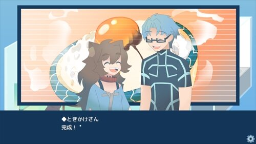 ときかけさんちのあさごはん[ブラウザ版] Game Screen Shot