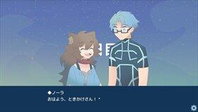 ときかけさんちのあさごはん[ブラウザ版] Game Screen Shot2