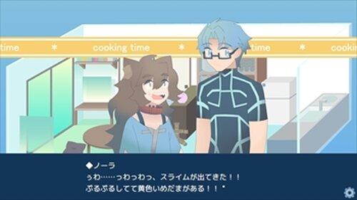 ときかけさんちのあさごはん[ブラウザ版] Game Screen Shot4