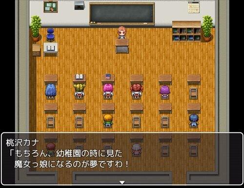 魔女っ娘戦隊ミルキーズ(未完成版) Game Screen Shot