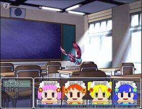 魔女っ娘戦隊ミルキーズ(未完成版) Game Screen Shot2