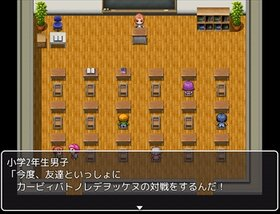 魔女っ娘戦隊ミルキーズ(未完成版) Game Screen Shot3
